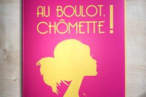 page de couverture Au boulot Chômette