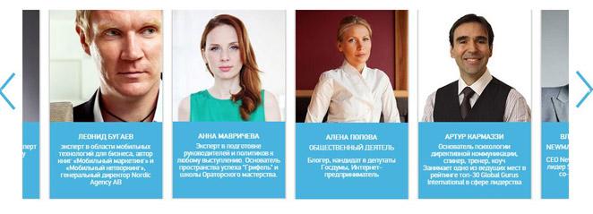 Ведущие эксперты по нетворкингу в Москве - GNM