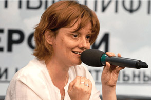 Алёна Владимирская - Pruffi