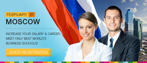 MBA образование в Москве