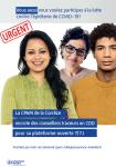 La CPAM de la Corrèze recrute régulièrement des opérateurs
