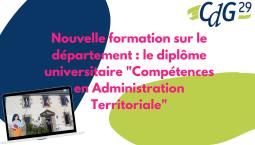 """Nouvelle formation sur le département  : """"Compétences en Administration Territoriale"""""""
