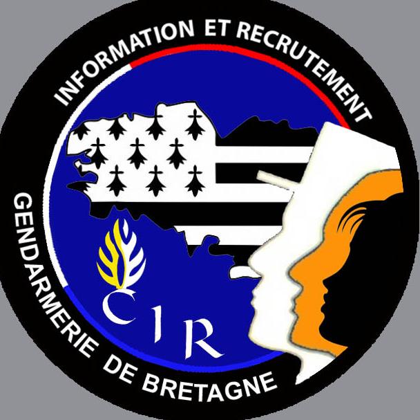 logo de l'entreprise Gendarmerie Nationale